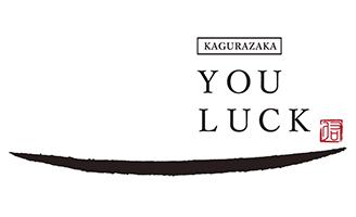 KAGURAZAKA YOULUCK