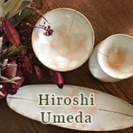 Hiroshi Umeda