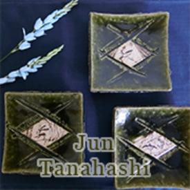 Jun Tanahashi
