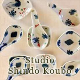 Studio Shindo Koubo