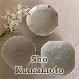 Sho Kumamoto